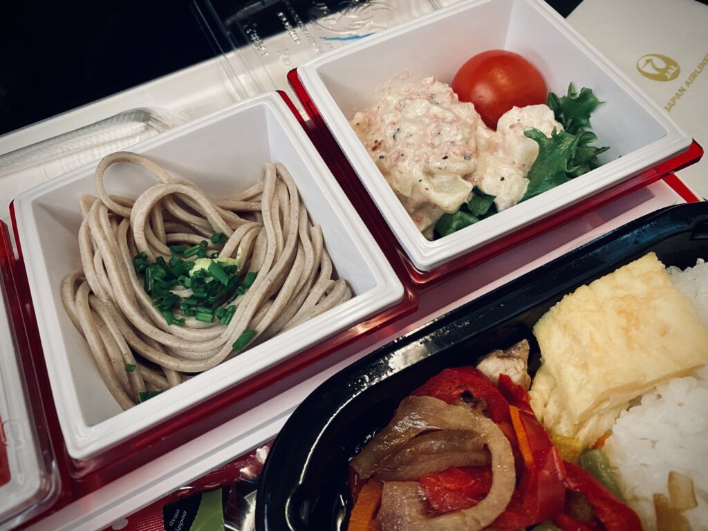 Japan airlines meal