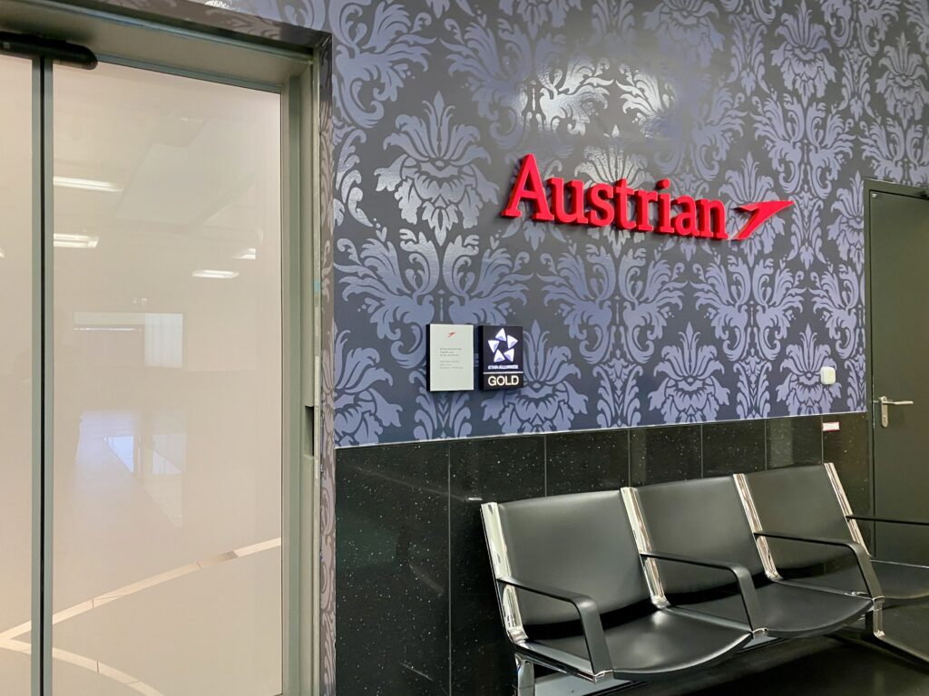Austrian Business Lounge